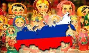 """""""Це Эуропа"""": Киев блеснул """"европейским взглядом"""" на нашу культуру"""
