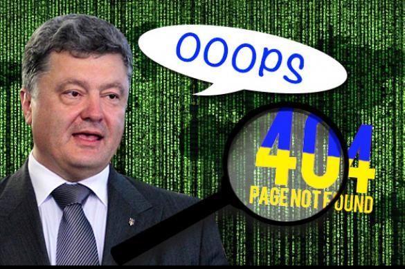 Канадцы вызвались создать для украинцев отдельную соцсеть