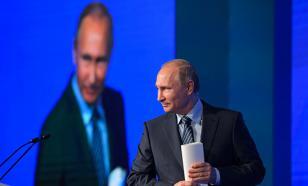 Путин раскрыл заказчиков компромата на Трампа