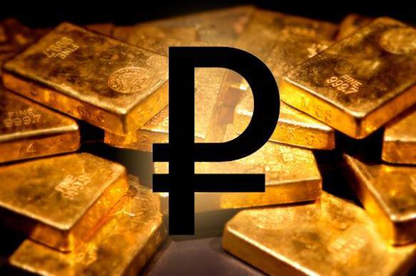 Россия сбрасывает облигации США. Что бы это значило?