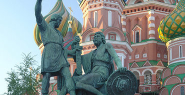 Эксперты о Дне народного единства: Россиянам надо разъяснить смысл праздника
