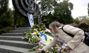 Израиль не будет закрывать глаза на роль националистов Украины в Холокосте