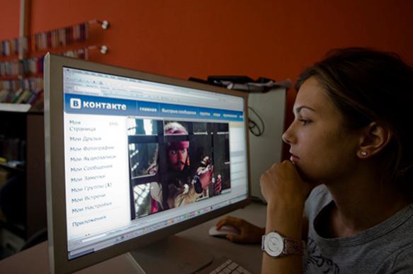 Жительница Иванова арестована за видеоролик, оправдывающий терроризм