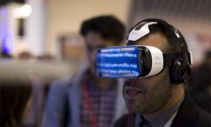 Для незрячих людей создали очки дополненной реальности