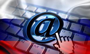 Борьбе с коррупцией на Украине мешают российские почтовые ящики