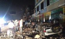 Мощное землетрясение в Эквадоре: число жертв растет. ВИДЕО