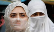 """Иранки в знак протеста против хиджабов """"превращаются"""" в """"мужчин"""""""