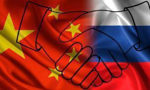 Россия + Китай = сила и капитал
