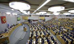 Проект об уголовном наказании за склонение детей к суициду одобрен правительством РФ