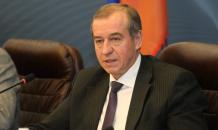 Иркутская область: планирование, народные предприятия и другие преимущества