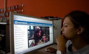 Киевские студенты протестуют против запрета российских соцсетей