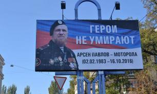 Друг Моторолы не намерен покидать Донбасс