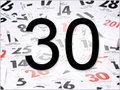 """30 июня: День экономиста, Тунгусский метеорит и """"За победу в холодной войне"""""""