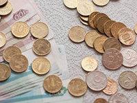 """Центробанк России отозвал лицензию """"Тюменьагропромбанка"""""""