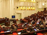 В Крыму создается свободная экономическая зона