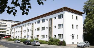 Депутат Елена Афанасьева: Конституционное право на жилье не выполняется
