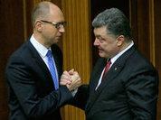 Рада родила закон о Донбассе