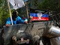 Борис Борисов:  У Донецка отняли право на выбор