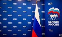 """""""Единая Россия"""" проводит отбор кандидатов на выборы-2017"""
