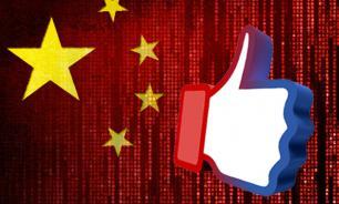 New York Times: Facebook согласен на цензуру по-китайски