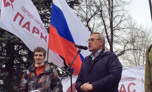 """После развала: Оппозиция ищет """"своего"""" кандидата в президенты"""
