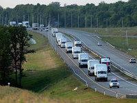 На восток Украины собирается новый гуманитарный конвой из России