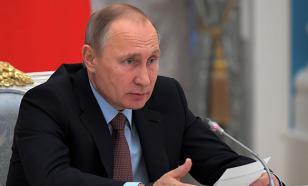 Путин потребовал обогнать весь мир по росту экономики