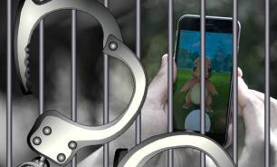 Ловца покемонов отправили под домашний арест