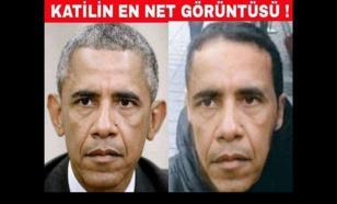 Турция предложила искать стамбульского террориста по фото Обамы