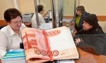 В России появится новая система оказания госуслуг