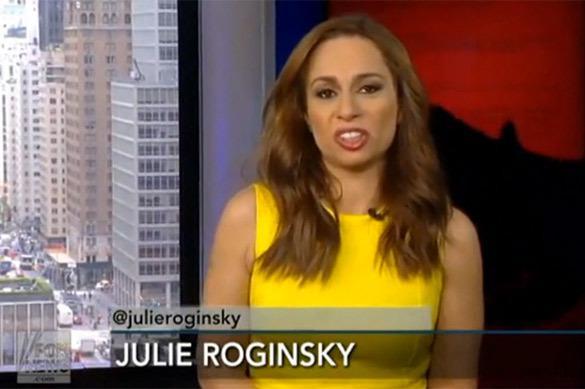 Ведущая Fox News поведала опревращении РФ измедведя втролля