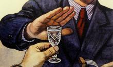 """Скандал: Якутский трезвенник выиграл """"Человека года"""" и получил бутылку водки"""