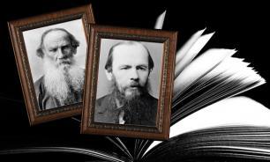 В украинских школах Толстого и Достоевского заменят на Рэя Брэдбери