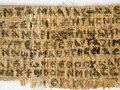Христос был женат - говорит папирус