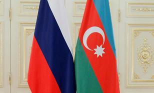 Баку за развитие и укрепление отношений с Москвой