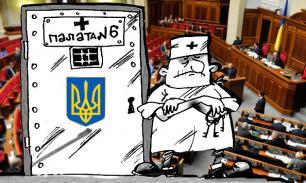 Над Украиной ввели алогичную зону