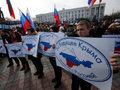 Есть ли у Крыма право на самоопределение