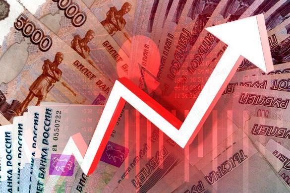 Эксперт: В России грядет начало новой экономической истории