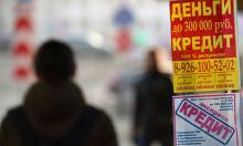 Россияне бьют рекорды по жалобам на коллекторов