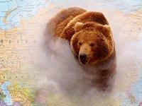 Почему нельзя будить русского медведя