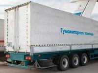 Российский гуманитарный груз после проверки опломбирует Красный Крест