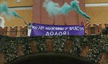 Полиция отпустила задержанных у Кремля феминисток. ВИДЕО