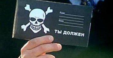 Депутат Анатолий Аксаков: Если запретить коллекторов, будет только хуже
