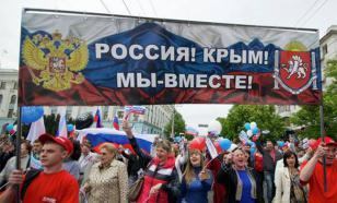 День воссоединения с Крымом и Севастополем: как в России отмечают праздник