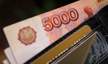"""Отказано: Женихи с зарплатой 150 тыс. рублей объявлены """"нищими"""""""