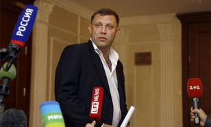 """Захарченко заявил, что не допустит срыва """"Минска-2"""""""