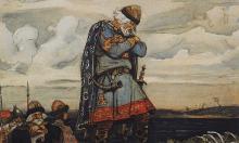 Вещий Олег — киевский или русский?