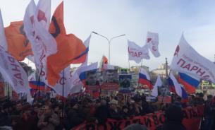 """""""Руки прочь от Украины"""": как в России почтили память Немцова"""