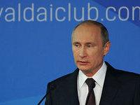 """""""Валдайская"""" речь Путина: критика Запада как путь к равноправному диалогу"""