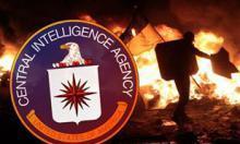 Секретные документы раскрыли кровавую историю ЦРУ